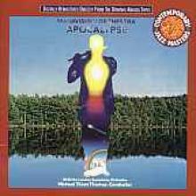 "Mahavishnu Orchestra ""Apocalypse"""
