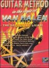 "Curt Mitchell ""Guitar Method: In The Style Of Van Halen 2"""