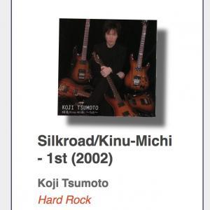 """#32: Koji Tsumoto """"Silkroad/Kinu-Michi - 1st"""""""