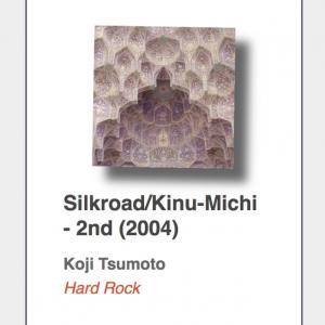"""#73: Koji Tsumoto """"Silkroad/Kinu-Michi - 2nd"""""""
